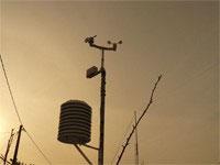 M t o virandeville 50 manche station for Star meteo probleme temperature exterieur